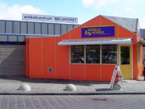 Wereldwinkel_in_buurtwinkelcentrum_Meijhorst